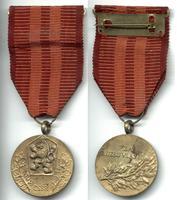 1970 Czechoslovakia Police Merit medal NICE