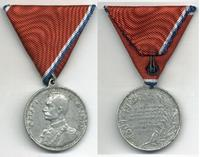 1904 Serbia Royal 100y School Merit medal R