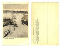 1904 Russia Royal Port Arthur battle postcard