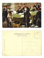 1912 Bulgaria Turkey Nasim murder postcard RR