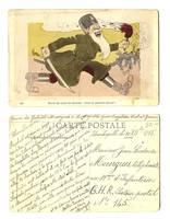 WWI Russia anti Germany propaganda postcard R