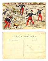 WWI France vs. Germany scarecrow postcard RR