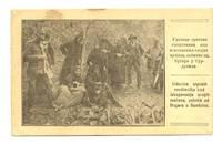 WWI Serbia vs. Bulgaria propaganda postcard 1