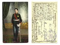 1916 Bulgaria Prince Cyrill Royalty postcard