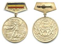 1984 Romania 40y WWII Victory medal NICE