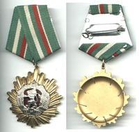 1950 Bulgaria Order of NRB 1st Class Gold !