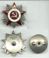1980 Soviet Russia Patriotic War order 3C 1