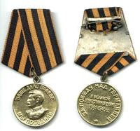 WWII Russia USSR Victory over Germany medal 2