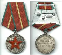 1958 Russia USSR ARMY 20y Serve medal 1 NICE
