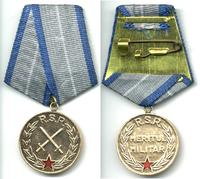 1980 Romania Military Merit NCO medal GOLD R