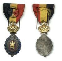 WWI Belgium Labor Merit order 4C Rosette NICE