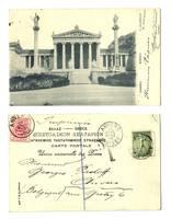 1906 Greece Olympic Academy photo postcard R