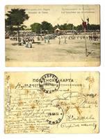 1911 Bulgaria EARLY bike gathering postcard R
