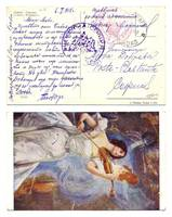 WWI Bulgaria Romania BABADAG censor cover RRR
