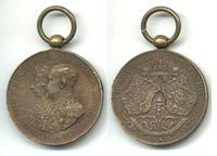 1893 Bulgaria Royal wedding BRONZE medal N3 R