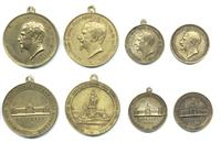 1892 Bulgaria Plovdiv Fair EXPO 4x medals set