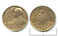 1926 Bulgaria Royal 50yr freedom medal LARGE