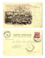 1899 German Royal Turkey postcard Mosque NICE