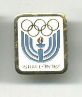 1980ies ISRAEL NOC Olympic pin badge NICE