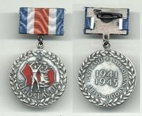 WWII Serbia Yugoslavia Victory Commem medal !