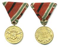 WWI Bulgaria Death KIA medal black ribbon 1 R
