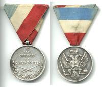 1880 Montenegro BRAVERY medal silver T1 1 RRR