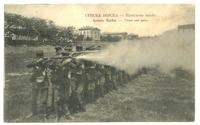 c1910 Serbia Army shooting practice postcard