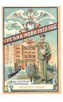 1938 Serbia Postman Posts Greeting postcard R