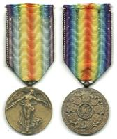 Belgium Royal WWI Victory medal Paul DuBois 3