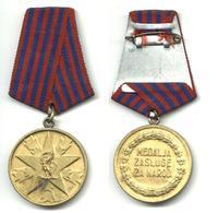 1980 Serbia National Merit medal 1 NICE