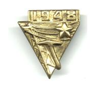 1948 Bulgaria Worker's Brigade member badge