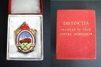 1950 Romania FIREFIGHTER Merit badge w. CASE