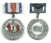 WWII Serbia Yugoslavia Victory Commem medal 4