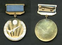 c1980 Bulgaria HONORARY Pilot merit medal RRR