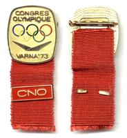 1973 Bulgaria IOC Olympic Congress NOC badge