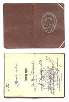 WWII Bulgarian Royal Jockey Club ID Pass card