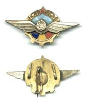 c1948 Romania Pilot Aviation wings badge NICE