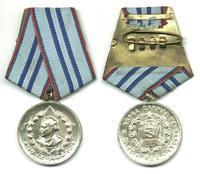 Communist Bulgaria 15y Secret Service medal 2