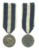 WWII Greece 1941 Army Comm. medal type 2 / 1