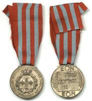WWII Greek NAZI & Fascist Org. EON medal RARE