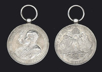 1893 Bulgaria Royal wedding SILVER medal No.7