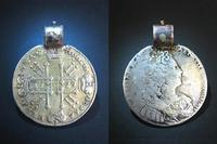 1729 Peter II Imperial Russian medal rouble R