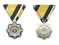 1909 Bulgaria Royal Army Academy medal RRRR 2