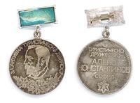 1970 Bulgaria ALEKO Tourism Merit meda 1 NICE