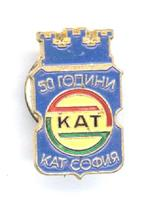 1980s Bulgarian Traffic Police 50 years pin