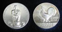 1940 Bulgaria Royal Poultry EXPO Winner Medal