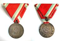 WWI Bulgaria Royal Red Cross silver medal N8