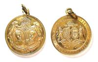 1893 Bulgaria Royal Wedding BR commem. medal