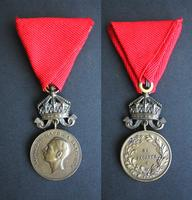 WWII Bulgaria Br Merit medal Crown ERROR 2 RR