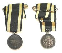 WWI Royal Germany Mil. Merit medal SILVER N17
